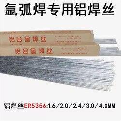 1 كيلوجرام ER5356 الألومنيوم القطب قضيب قضيب الألومنيوم لحام لحام لحام dia1.6-4.0