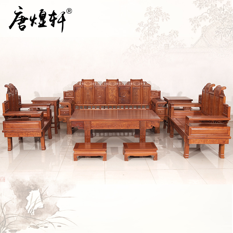 Tang Huangxuan Mahogany Furniture Burma Pear Wood Sofa Eight Piece Thai Chinese Antique Combination Living Room
