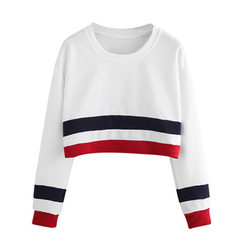 Women's Short Sweatshirt Patchwork Striped Long Sleeve O Neck Pullover