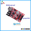 U6A HD-U6A  P10 semi-outdor and outdoor red/green/yellow/white/blue LED scrolling message sign mini controller card