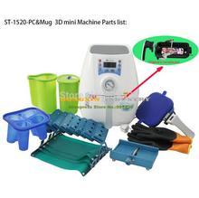 Free shipping 3D Mug Sublimation Machine ST 1520 PC Mug 3D heat transfer machineWith PC Mug