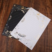 8 Sheets High-end Vintage Bronzing Feather Blessing Letter Paper Pad Writing Office School Supplies