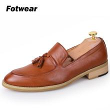 Men leather shoes Blue casual shoes sapato social masculino couro Tassel decoration Italy Dress Shoes Business Wedding Shoes стоимость