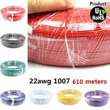 610m/roll  UL 1007 22awg Stranded Wire Electrical line PCB Cable Line Airline Tinned Copper DIY