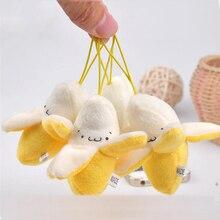 2PCS Peeling Banana Mini Plush Pendant Toy Doll Keychain With Rope 7cm