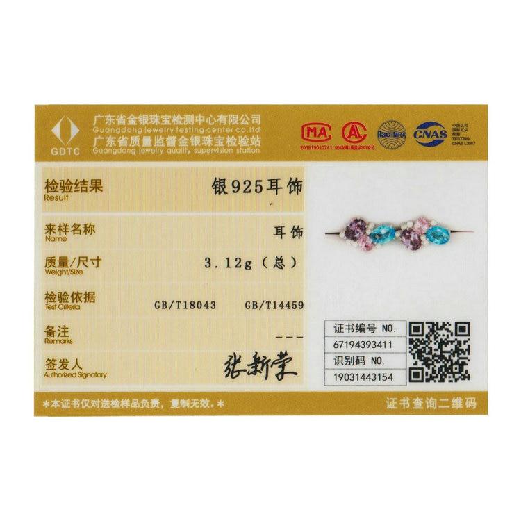 BAMOER Classic 100% 925 Sterling Silver Colorful Zircon Geometric Earrings Simple Stud Earrings for Women Silver Jewelry SCE579