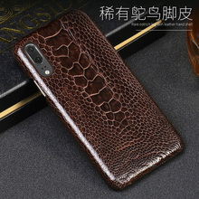 Ostrich Genuine Leather phone case for huawei p20 pro High end damping protective p30 mate 20