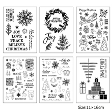 AZSG Christmas Trees/Snowman Clear Stamps For DIY Scrapbooking Decorative Card Making Craft Fun Decoration Supplies
