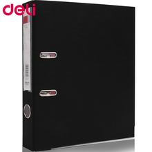 Deli documents holder office supply black 215*310*55mm PVC A4 lever arch file filling products