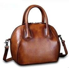 T-B-5034 DIY handmade leather bag [B-5034] pattern matching hardware accessories