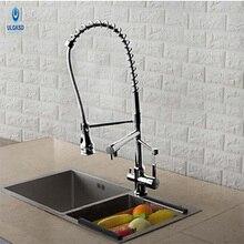Ulgksd Chrome кухонный кран на бортике Chrome Кухня Раковина кран горячей или холодной воды смесители