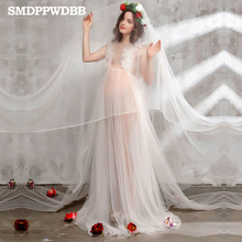 Maternity Photography Props  Maternity Dress Women Pregnant Romantic Elegant long Fairy Trailing Dress Photo shoot Shower dress