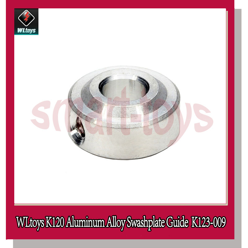 XK.2.K124.008 Main Frame Spare Parts for Wltoys XK K124 RC Helicopter