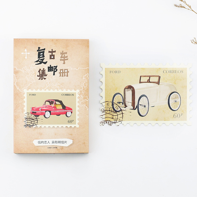 Office & School Supplies Self-Conscious 30 Sheets/set Novelty Vintage Car Stamp Postcard /greeting Card/message Card/christmas And New Year Gifts Price Remains Stable