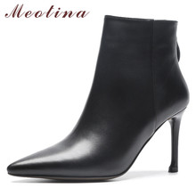 Meotina Women Boots Real Leather Ankle Zipper Stiletto Heels Short Genuine Super High Heel Shoes Lady Autumn