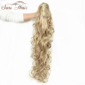 Image 2 - סורי נשים שיער הפאה קוקו תוספות שיער מזויף 32 inch גלי Claw 220 גרם שחור/בלונד 7 צבעים Avaliable