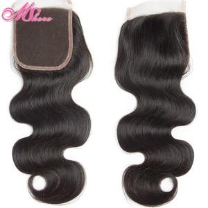 Image 5 - Закрытые шнурки с пучками человеческих волос 4 шт./лот бразильские объемные волнистые волосы с кружевной застежкой волосы для наращивания