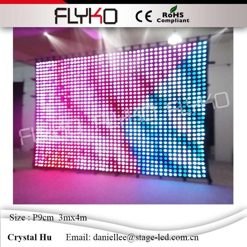 LED video curtain15