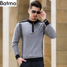 Batmo 2018 new arrival autumn&winter high quality gray casual sweater men,men's casual sweaters plus-size M-8XL 9886