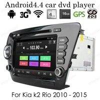 2Din 8 дюймов 1024*600 Android 4,4 Автомобильный dvd плеер для Kia k2 R/Ввод вывод 2010 2015 Wi Fi 3g BT, rds автомобильный радиоприемник 16G Встроенная память 4 ядра
