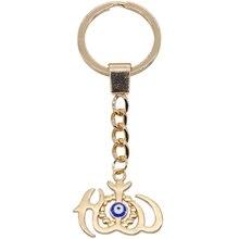 Moda árabe Allah islámico musulmán símbolo divino clave anillo tesoro azul ojo de la suerte llavero bolso de mujer colgante enviar amigos regalo
