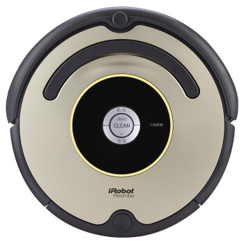 Roomba528 United States Ebert IRobot Intelligent Sweeping Robot Vacuum Cleaner vince ebert