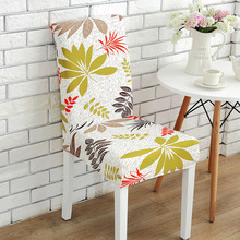 Chair Covers Stretch Big Elastic Seat Painting Flower Slipcovers Anti-dirty  Restaurant Hotel Home Wedding Decoration Protector