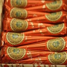 12 шт./комплект хна тату красный цвет индийское живое растение пигмент палец рисунок «сделай сам» временная краска для тела конус крем