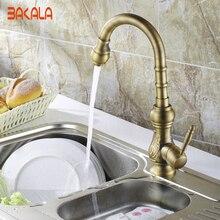 Antique en laiton cuisine robinet bronze finition, robinet d'eau de cuisine Bec Vanity Évier Mitigeur Mitigeur GZ-8110
