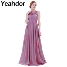 Womens Ladies Sleeveless Lace Embroidered Chiffon Bridesmaid Dress Lace Long Party Pageant Wedding Vestidos Robe De Soiree