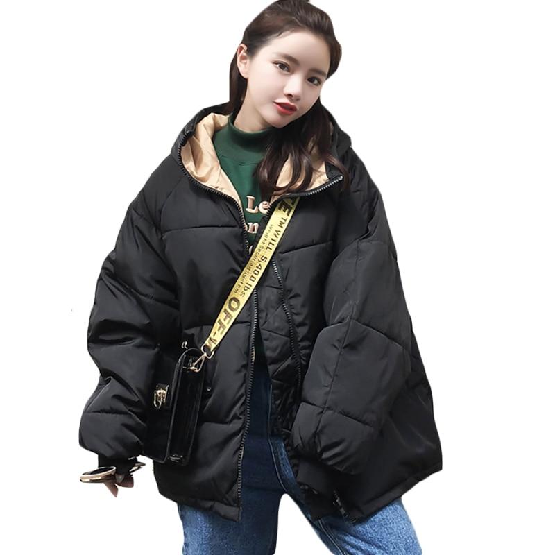 2018 Winter Women Ladies Cotton Padded Warm Jacket Boyfriend Loose Casual Coat Outwear Womens Oversized Hooded Coat Parka XH1095