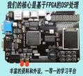 Бесплатная доставка развития борту FPGA NIOS УЧЯ доску объявлений Ethernet DC DSP для начинающих alrera учебник учебник DDC проекта