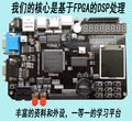 Free shipping   FPGA development board NIOS learning board ad Ethernet DC DSP for beginners alrera tutorial tutorial DDC project