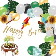 Tropical Birthday Party Decoration Set Jungle Zoo Parrot Honeycomb  Banner Cake Topper Palm Leaves Safari Shower Decor New