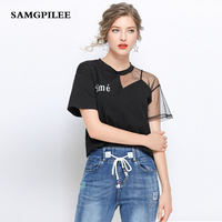 Special New Offer Plus Size Women Fat Mm Sleeve Wild Mesh Shirt 2019 Summer Korean Version Of The Small Sexy Strapless T shirt