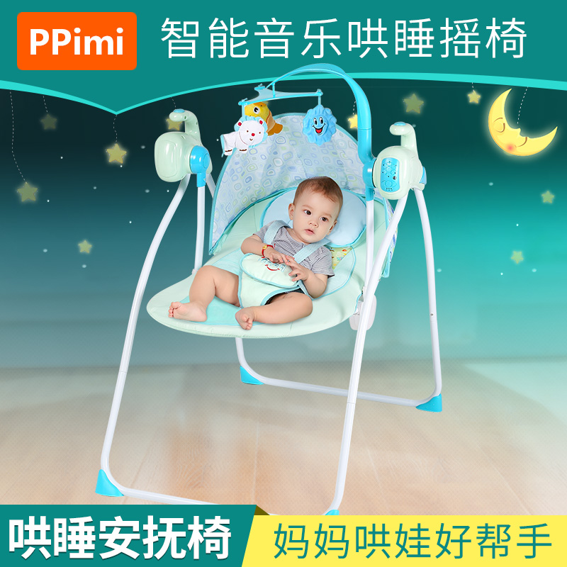 Mother & Kids Strollers Accessories Reasonable Yaobei Shake Electric Rocking Chair Special Wash Pad Protect Seat Cover Rocking Chair Cushion