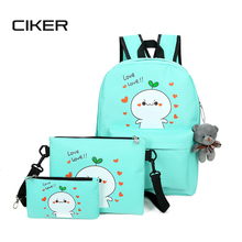 Ciker новый опрятный стиль женщины рюкзак 3 шт./компл. случайные печать мешок школы нейлон рюкзаки для девочек-подростков дорожные сумки mochilas