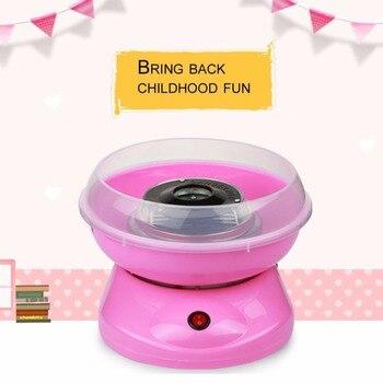 เด็กครัวเรือนมินิไฟฟ้าเครื่องชงกาแฟ Candy DIY น้ำตาลเครื่องเด็กวันเกิดของขวัญ EU Plug Pink สีขาว