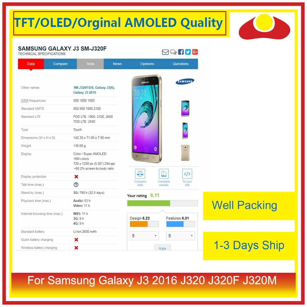 Image 5 - 50Pcs/lot DHL For Samsung Galaxy J3 2016 J320F J320M J320 LCD Display With Touch Screen Digitizer Panel J320 Assembly Complete-in Mobile Phone LCD Screens from Cellphones & Telecommunications