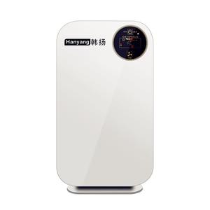 Air purifiers in the home Air