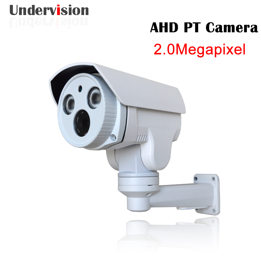 AHD HD caemra PT fix lens 1080P Camera IP66 AHD outdoor IR 40M Camera ,free Shipping