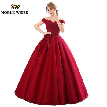 3a1902159 NOBLE WEISS rojo oscuro Vestidos de quinceañera 2019 dulce 16 Vestidos con  volantes hinchado tul barato Plus tamaño Vestidos de Quince anos