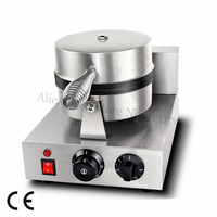 Stainless Steel Ice Cream Cone Machine Crispy Waffle Bowl Machine for Waffle Cup Making 220V/110V 1000W
