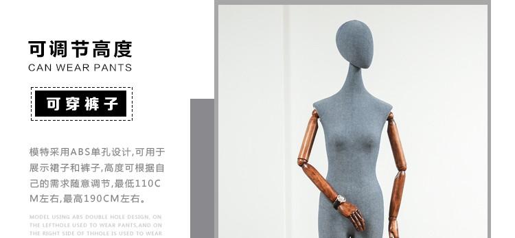 Clothes mannequins female half body mannequin cloth belt female wedding dress mannequin women\'s fabric mannequin (3)