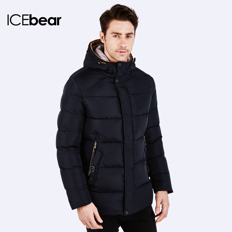 This trendy winter jacket is a feminine parka designed to keep you warm and dry all season long. It's simple and elegant, but you'll be cozy in the coldest winds with a lofty fill synthetic down insulation protected by a waterproof exterior.