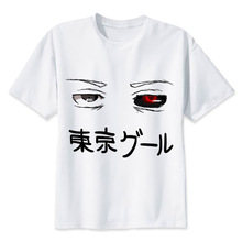 Tokyo ghoul T-Shirts