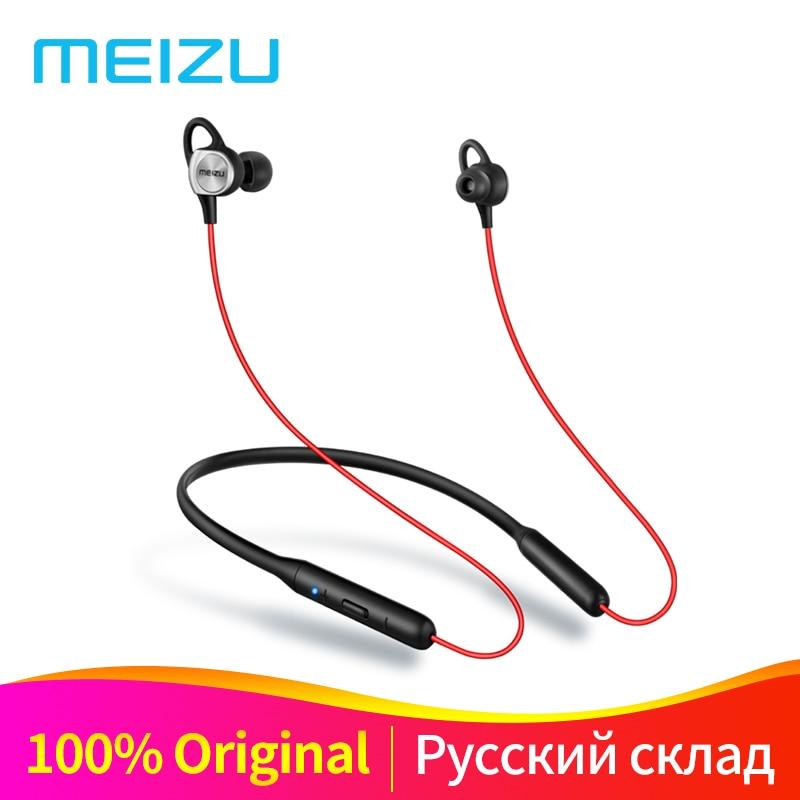 Original Meizu EP52 Bluetooth écouteurs sans fil Sport écouteurs soutien apt-x étanche Hall effet fonctionnalité mise à niveau MEIZU EP51