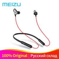 Originale Meizu EP52 Auricolari Bluetooth Auricolare Senza Fili di Sport Auricolari Supporto Apt-X Impermeabile effetto Hall funzione di Aggiornamento MEIZU EP52
