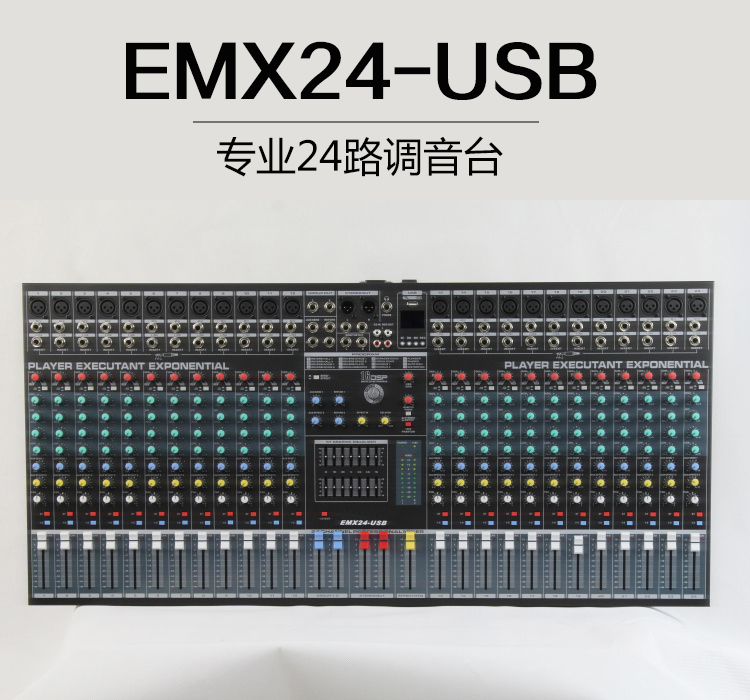 24 channel efx 24 audio built in DSP digital effects mixer console udo zolzer dafx digital audio effects