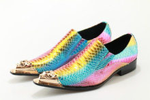 Italy Brand Fashion Men Party Wedding Shoes Handmade Loafers Snakeskin Leather Shiny Gold Dress Size47